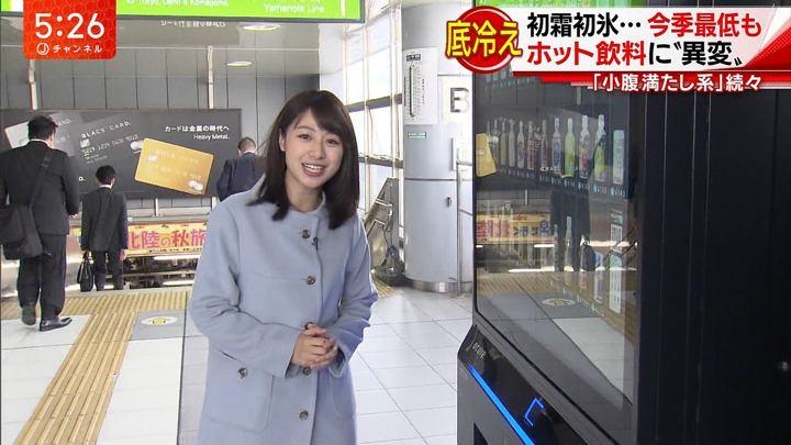 2017年11月10日林美沙希の画像25枚目