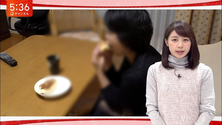 2017年11月10日林美沙希の画像29枚目