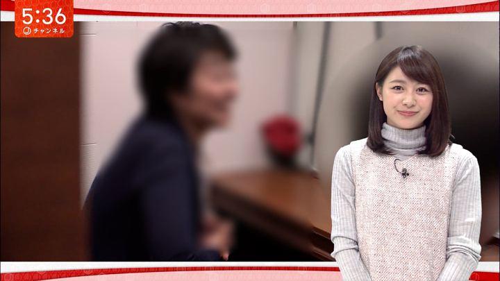 2017年11月10日林美沙希の画像30枚目