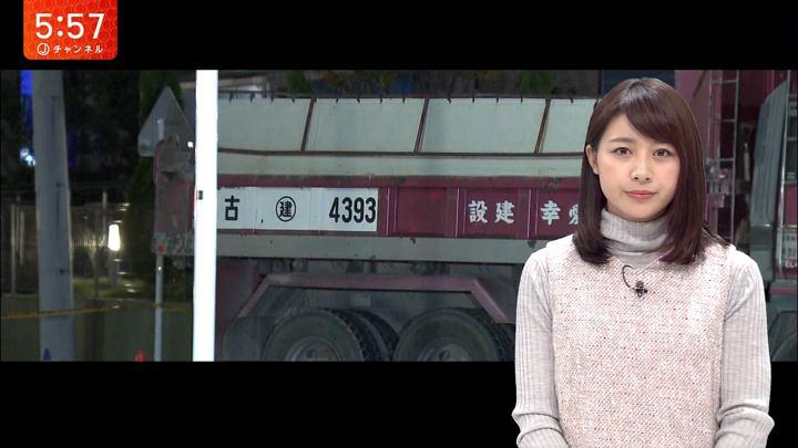 2017年11月10日林美沙希の画像32枚目