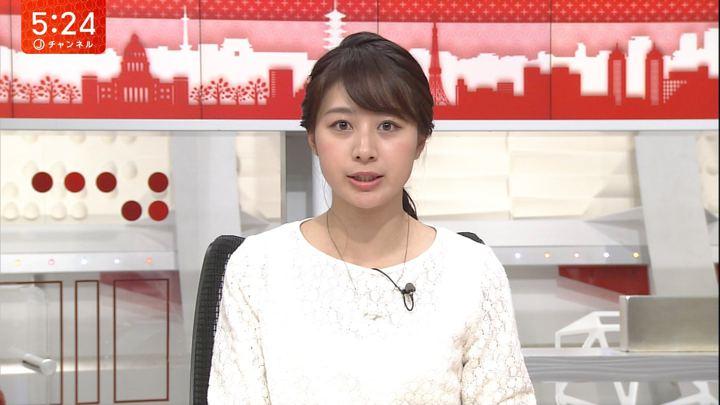 2017年11月15日林美沙希の画像08枚目