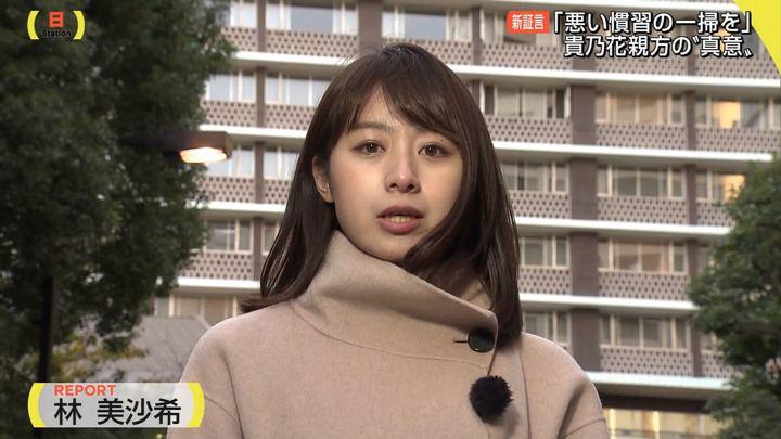 2017年11月19日林美沙希の画像01枚目