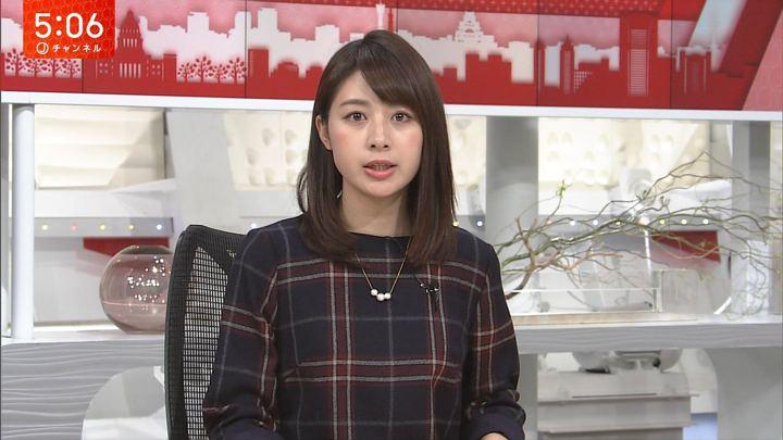 2017年11月24日林美沙希の画像04枚目