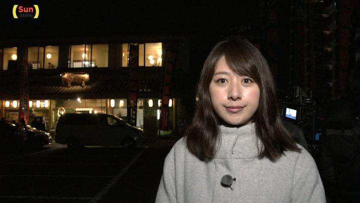 2017年11月26日林美沙希の画像04枚目