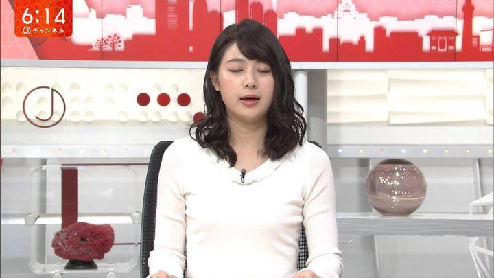 2017年11月29日林美沙希の画像09枚目