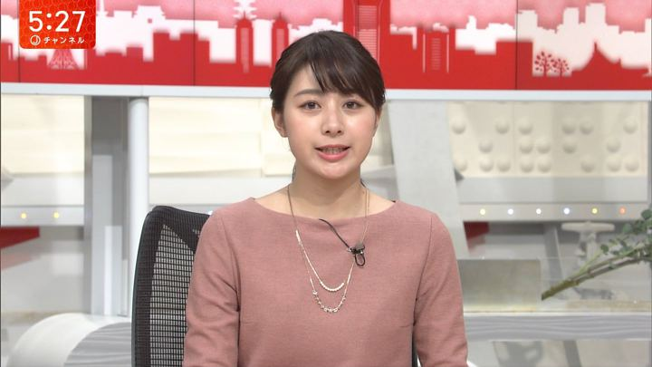 2017年11月30日林美沙希の画像06枚目