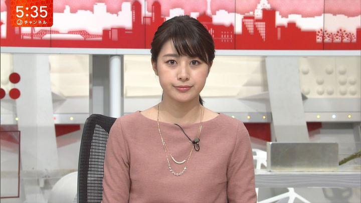 2017年11月30日林美沙希の画像10枚目
