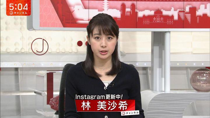 2017年12月01日林美沙希の画像03枚目