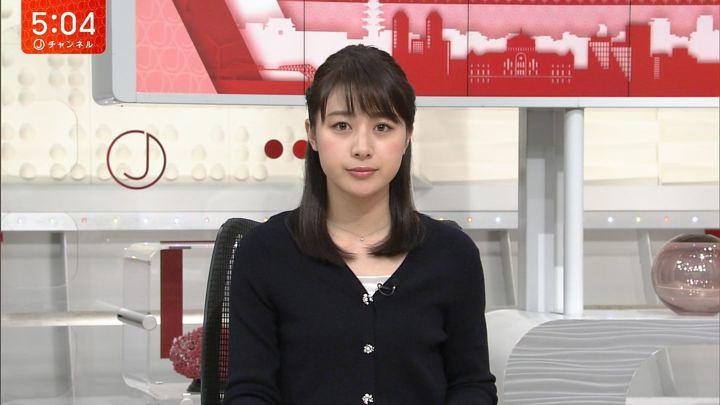 2017年12月01日林美沙希の画像04枚目
