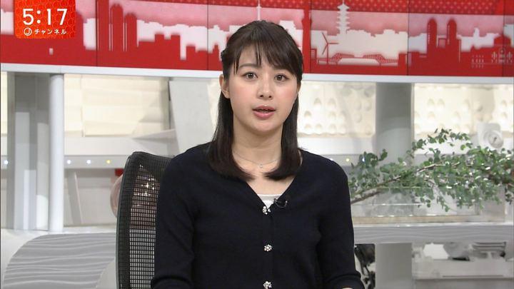 2017年12月01日林美沙希の画像06枚目