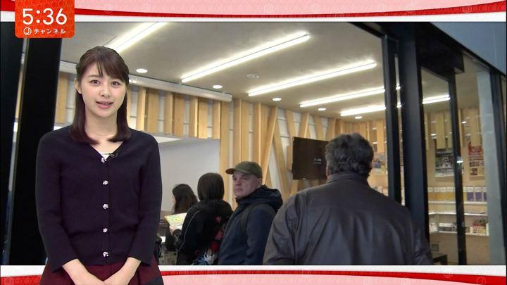 2017年12月01日林美沙希の画像11枚目