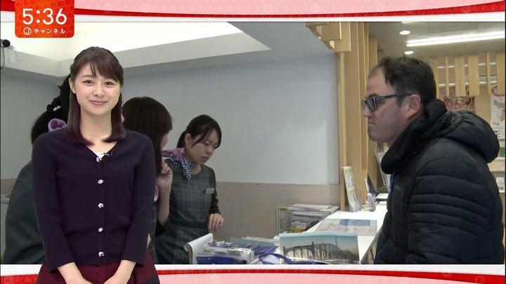 2017年12月01日林美沙希の画像12枚目