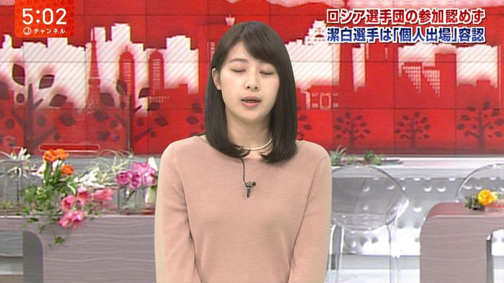2017年12月06日林美沙希の画像06枚目