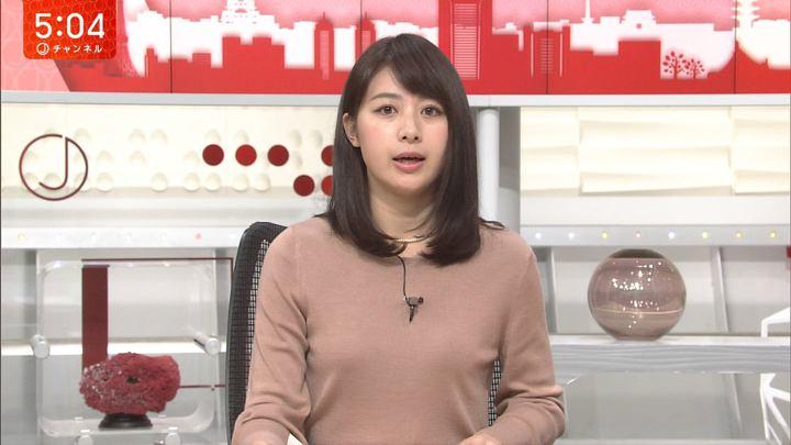 2017年12月06日林美沙希の画像14枚目