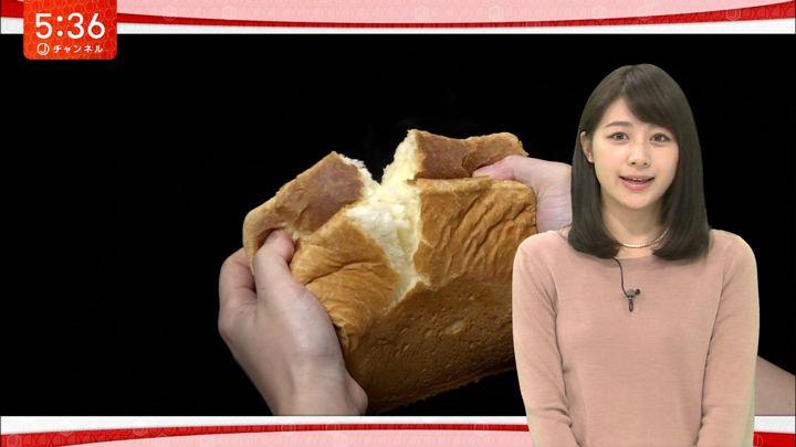 2017年12月06日林美沙希の画像20枚目