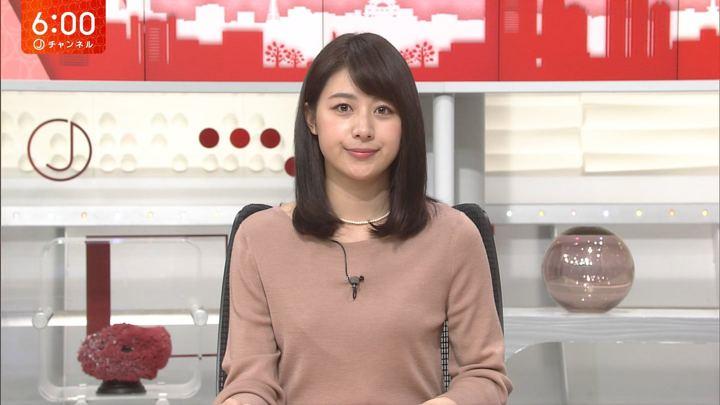 2017年12月06日林美沙希の画像23枚目