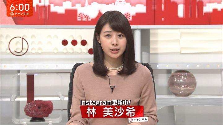 2017年12月06日林美沙希の画像25枚目