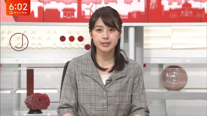 2017年12月08日林美沙希の画像22枚目