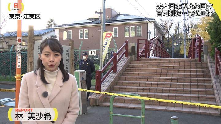2017年12月10日林美沙希の画像02枚目