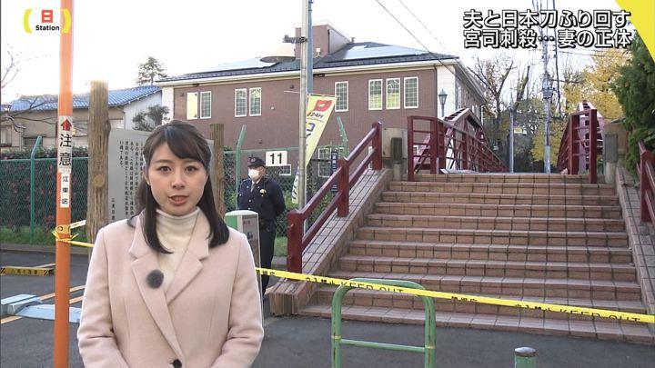 2017年12月10日林美沙希の画像03枚目