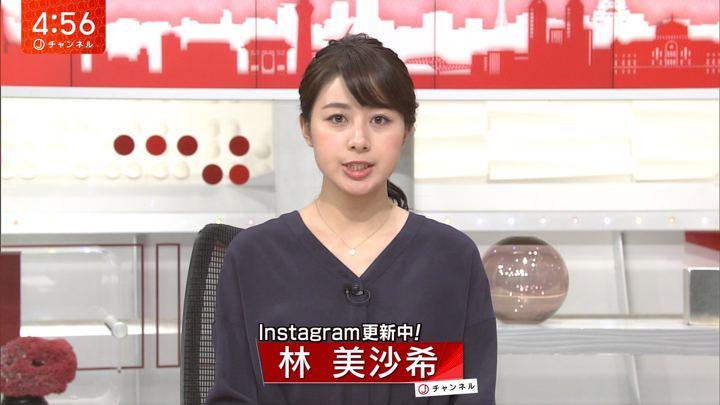 2017年12月14日林美沙希の画像01枚目