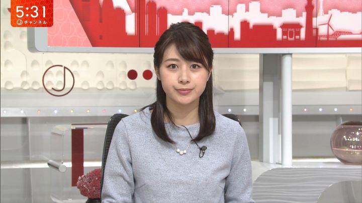 2017年12月20日林美沙希の画像08枚目