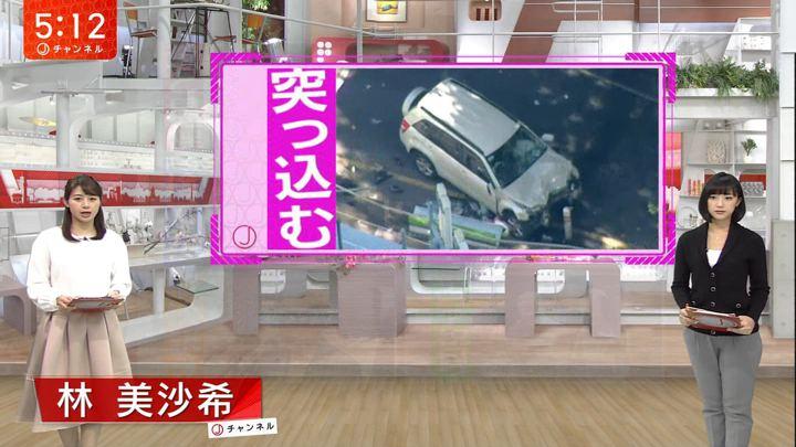 2017年12月21日林美沙希の画像02枚目