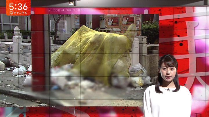 2017年12月21日林美沙希の画像07枚目