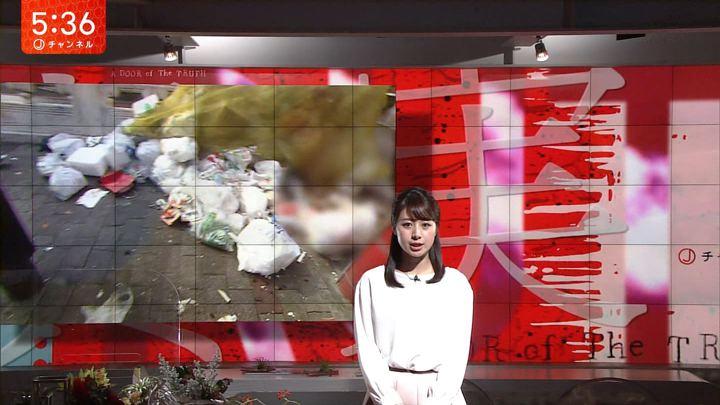2017年12月21日林美沙希の画像08枚目