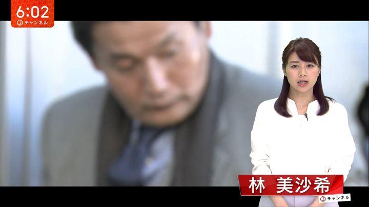 2017年12月28日林美沙希の画像08枚目