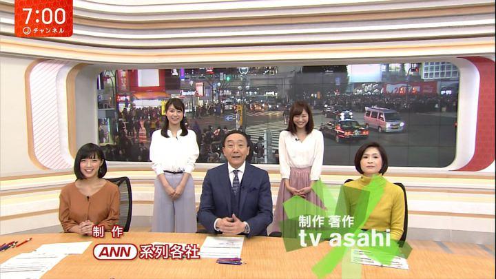 2017年12月28日林美沙希の画像24枚目