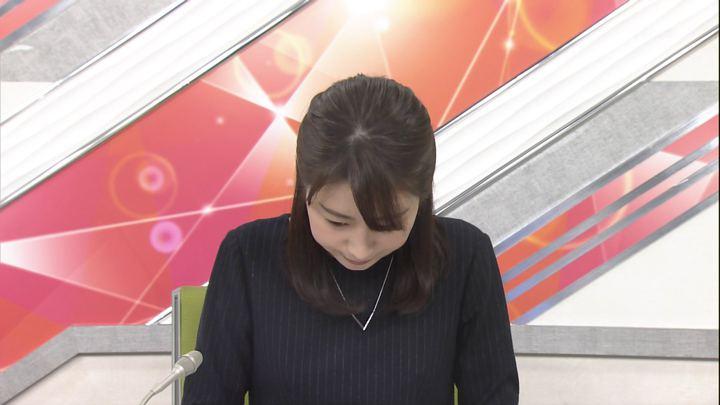 2018年01月03日林美沙希の画像02枚目