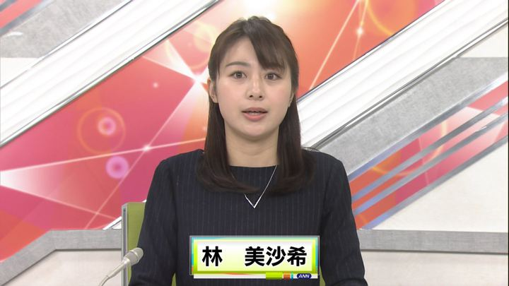 2018年01月03日林美沙希の画像03枚目