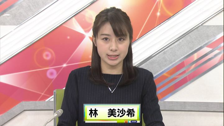 2018年01月03日林美沙希の画像04枚目