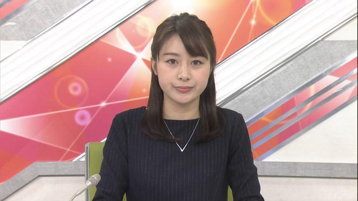 2018年01月03日林美沙希の画像09枚目