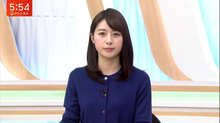 2018年01月03日林美沙希の画像22枚目