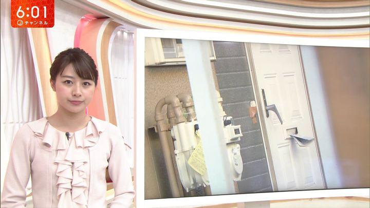 2018年01月04日林美沙希の画像19枚目