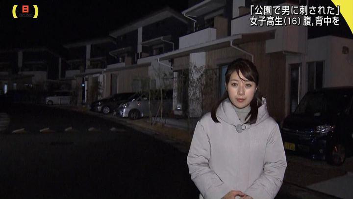 2018年01月07日林美沙希の画像04枚目
