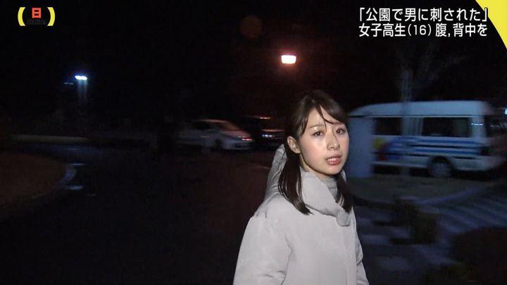 2018年01月07日林美沙希の画像09枚目