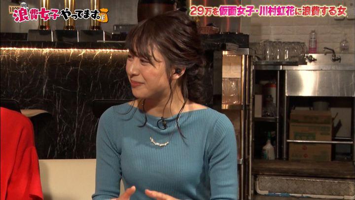 2018年01月08日林美沙希の画像12枚目