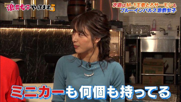 2018年01月08日林美沙希の画像19枚目
