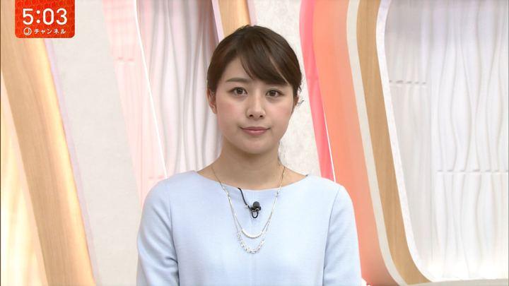 2018年01月10日林美沙希の画像01枚目