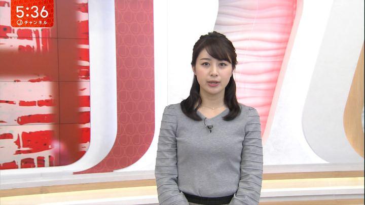 2018年01月11日林美沙希の画像05枚目