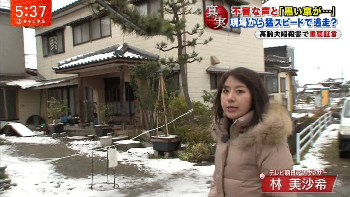 2018年01月11日林美沙希の画像11枚目