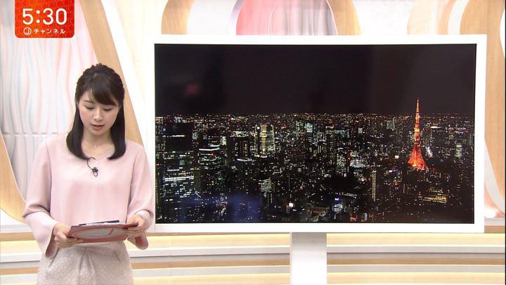 2018年01月12日林美沙希の画像11枚目