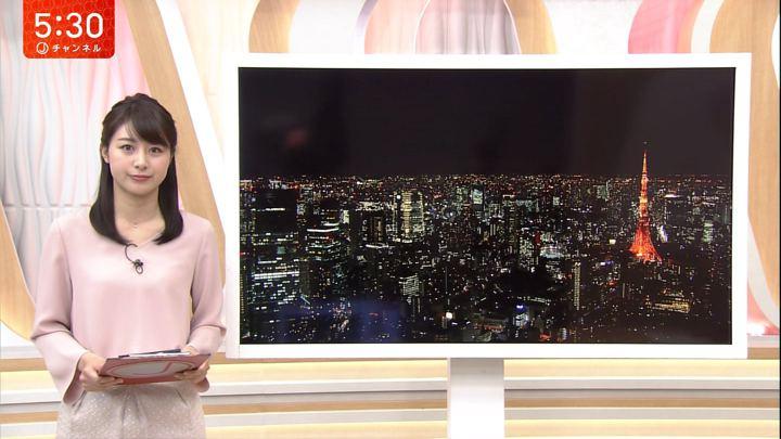 2018年01月12日林美沙希の画像12枚目