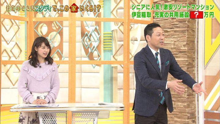 2018年01月13日林美沙希の画像04枚目