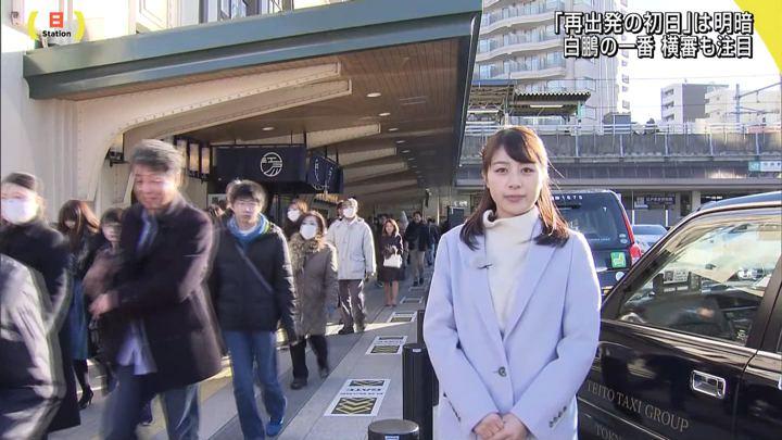 2018年01月14日林美沙希の画像01枚目