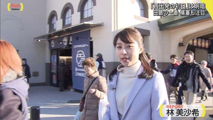 2018年01月14日林美沙希の画像03枚目