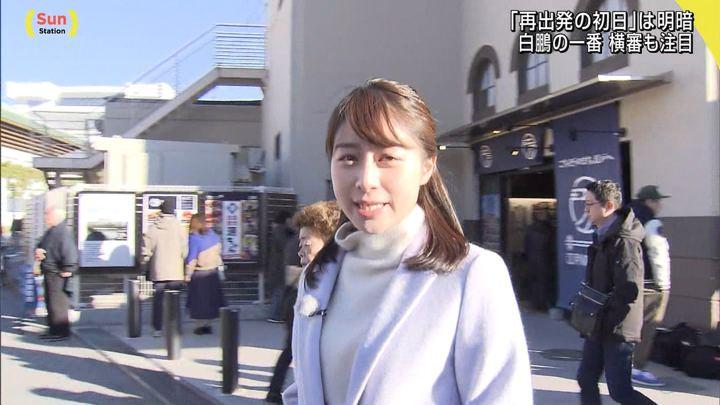 2018年01月14日林美沙希の画像04枚目